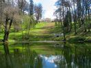В Московской области парки стали популярными местами отдыха