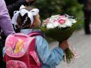 Минздрав рассказал, как подготовить ребёнка к школе