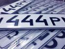 В МВД объяснили, в каких случаях можно досрочно получить автомобильные номера нового образца