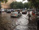 Дождь стал причиной готовящейся эвакуации жителей Сочи