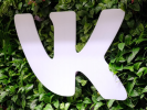 VKontakte Launches the AliExpress Application