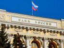 Банк России будет вправе блокировать сайты мошенников без решения суда