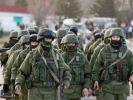 В России будут идентифицировать сотрудников полиции
