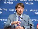 Зеленский определился с кандидатурой на должность премьер-министра