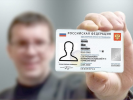 It is Suggested to Install SIM Sards in Electronic Passports