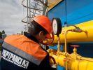На Украине провели учения на случай прекращения транзита российского газа