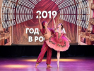 ХХVIII Kinoshok Festival Started in Anapa