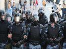 Задержан ещё один фигурант «дела о массовых беспорядках» 27 июля