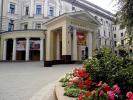 В Московской консерватории пройдут концерты в честь 100-летия со дня рождения Виктора Мержанова
