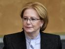 Глава Минздрава РФ сообщила о существенном росте продолжительности жизни граждан