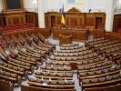 Ukrainian Deputies are Deprived of Immunity