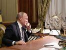 Путин и Зеленский пообщались по телефону