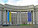 МИД Украины заявил, что Киев не признает результаты выборов в Крыму
