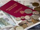 В Крыму увеличен объём социальных выплат