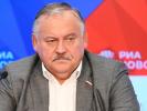 Глава Донецкой республики изъявил желание войти в состав России