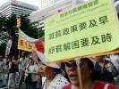 В Гонконге произошли столкновения между участниками протестов и полицейскими