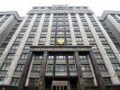 Депутаты в первом чтении одобрили создание единой базы данных россиян