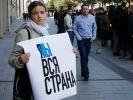 Группа известных актёров призвала Медведева прекратить преследование фигурантов «московского дела»