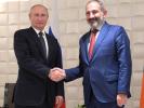 Путин оценил итоги саммита ЕАЭС