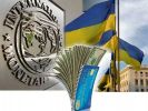 Ukraine Expects to Start a New Loan Program with IMF in 2019
