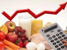 АКОРТ прогнозирует повышение цен на продукты до конца года на 3,5%