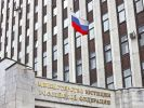 Russian Ministry of Justice Included the Anti-Corruption Foundation in the List of Foreign Agents