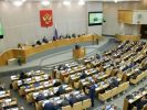 Russian State Duma Intends to Suspend the Trips of Its Deputies to the United States