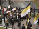 Мэрия Москвы отозвала согласование «Правому маршу» и разрешила «Русский марш»