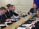 Путин одобрил введение режима самозанятых по всей России