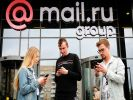 Sberbank Will Buy a 36% Stake in co-Owner of Mail.ru Group