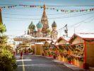 Москва признана самым лучшим городом для туризма в мире