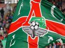 «Арсенал» разгромил «Локомотив» в Туле