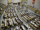 Госдума единогласно одобрила в первом чтении поправки президента в Конституцию