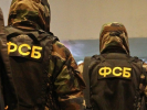 FSB Identified the Web Service Which Had Been Sending Messages about Mining Buildings