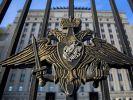 В Минобороны РФ рассказали о «перехвате» США российской колонны в Сирии