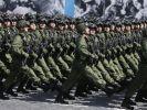 КНР опередила РФ по экспорту и производству вооружений