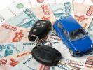В 2019 году россияне взяли около 1 миллиона автокредитов