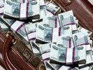 В России рекордно выросло количество финансовых пирамид