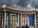 Ukrainian Foreign Ministry Called Russia's Chargé d'Affaires Due to Detention of Fishermen