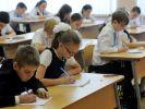 Школа в Иркутске приостановила работу из-за высокой концентрации радона