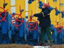 «Нафтогаз» понизил цену на газ для украинцев