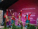Власти Москвы решили отменить фестиваль «Крымская весна»