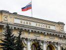 Центробанк продал иностранную валюту на 5,5 млрд рублей