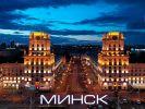 Россия согласилась увеличить скидку на нефть для Минска
