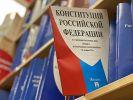 Президент подписал указ о переносе голосования по поправкам в Конституцию