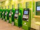 Сбербанк введёт комиссию за переводы от 50 тысяч рублей в месяц