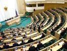 The Federation Council of Russia Approved a Law on a Right of the Government to Introduce an Emergency State