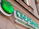 Сбербанк временно отменил плату за обслуживание терминалов безналичной оплаты