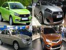 AvtoVAZ Launches Lada Online Car Ordering System
