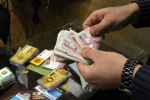 Iran Changed the Name of National Currency